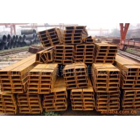 各种优质槽钢、镀锌槽钢 各种规格