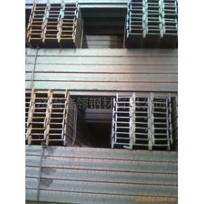 各种规格型号优质工字钢 任何规格