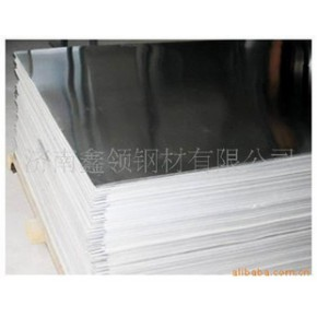 供应各种规格材质冷盒板及开平板