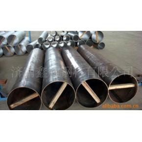 Q235邯钢各种型号规格优质焊管