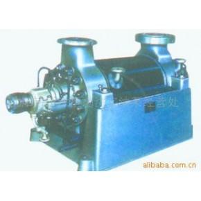次高压锅炉给水泵 DG 铸铁