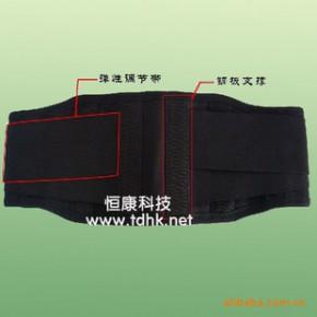 贴牌生产自发热护腰 托玛琳自发热护腰 双面自发热护腰