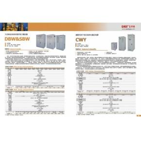 大功率全自动补偿式电力稳压器 SBW,DBW