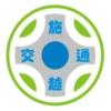 上海施越交通设施有限公司