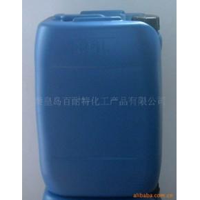 间溴氯苯 CAS 108-37-2