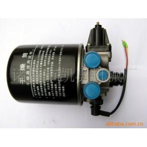 空气干燥器总成 凯勇 CA151