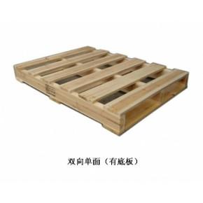 双向单面(有底板)栈板|出口栈板