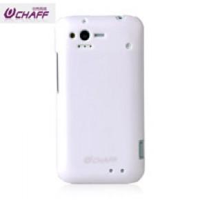 HTC手机保护套,推荐启原HTC手机保护套厂家