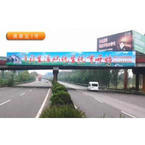 跨线桥广告