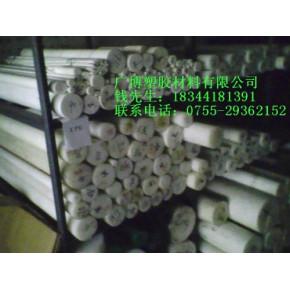 pbt板;pbt棒深圳广博塑胶材料有限公司pbt棒;pbt板