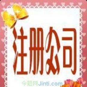 上海卓优投资管理有限公司