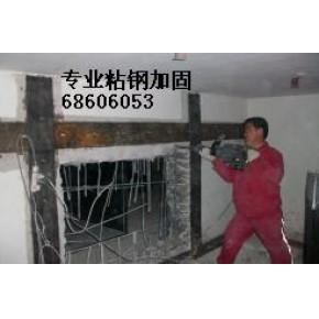 北京专业墙体开门开窗加固68606053