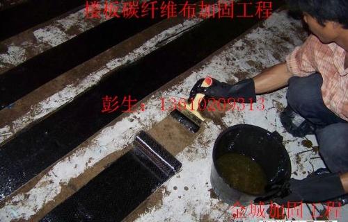 广州加固公司碳纤维布加固