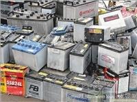 北京二手电瓶回收 电源电池回收