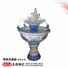 景德镇陶瓷室内喷泉,陶瓷加湿器,喷雾喷泉