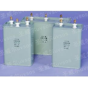 UV电容器/UV电容/电容器