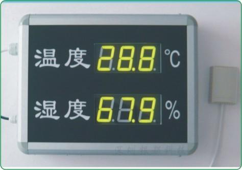 欢迎新老客户定做大屏温湿度计