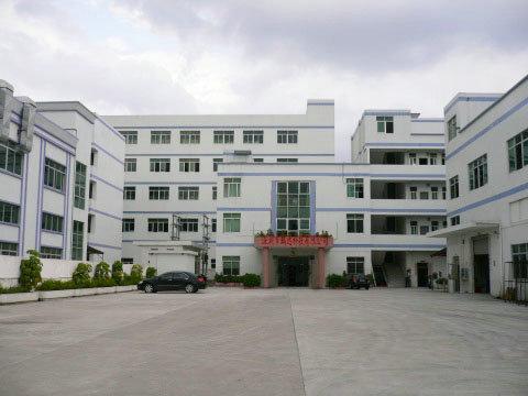 深圳市鹏远科技有限公司