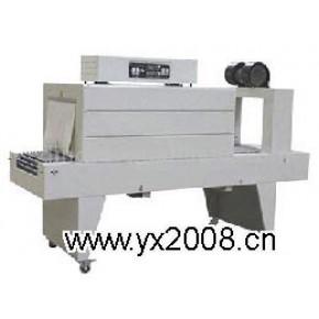 PE膜收缩机 热收缩包装机 远红外热收缩机
