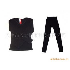【】远红外磁疗保暖内衣 磁疗内衣