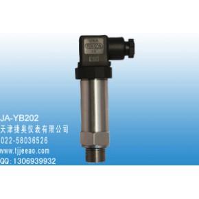工业高精度小巧型扩散硅耐腐蚀压力变送器