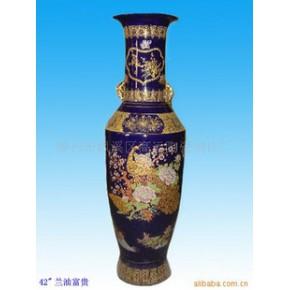 陶瓷花瓶 工艺花瓶 花瓶