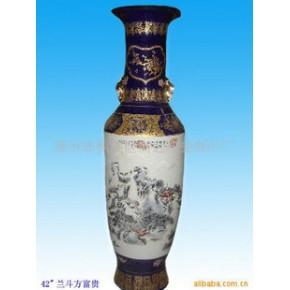 陶瓷花瓶 花瓶 彩瓷 几何形