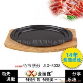 批发零售优质铸铁板烧烤盘14年专业制造