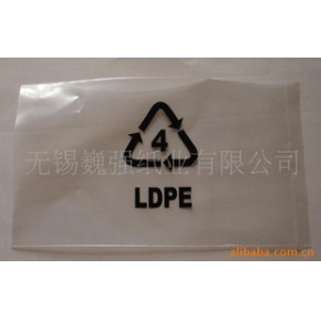 PE袋 PP 通用包装