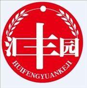北京汇丰园(包饺子机)生产厂家