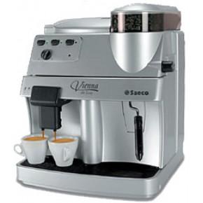 全自动咖啡机免费租赁