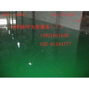 E28环氧树脂防腐地板