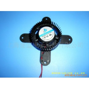 微波炉支架风扇 直流风扇