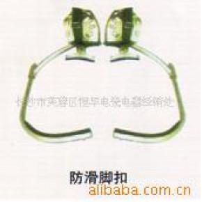 安全防护设备 防滑脚扣 安全带