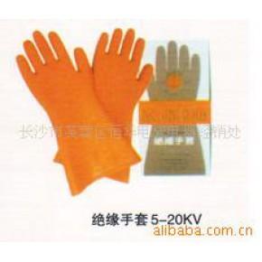 绝缘手套 防护手套 安全设备