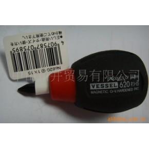 日本威威VESSEL十字螺丝刀NO.620/1*15