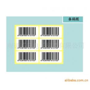 艾利条码标签纸/条码纸/打印纸
