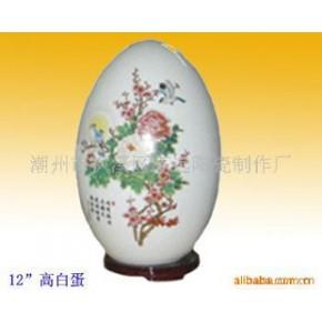 陶瓷花瓶 JD-006 陶瓷