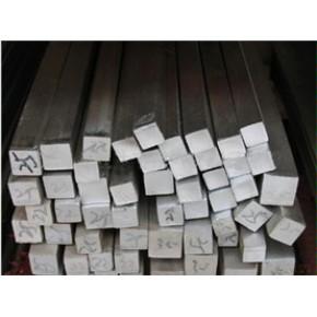 供应优质、原厂、各种型号方钢