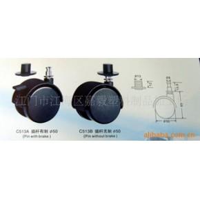 提供家具配件塑料制品注塑加工(C513)