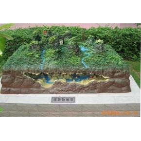 喀斯特地貌模型-地理模型 教学模型 教学设备