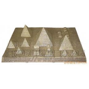 金字塔地貌 地理园模型 教学模型 教学设备