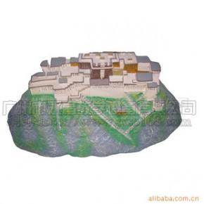 布达拉宫模型 地理园 地理模型 教学模型
