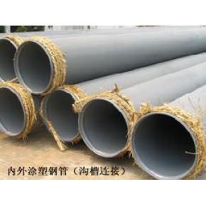 涂塑钢管卡箍连接|涂塑钢管厂家|钢塑管厂家