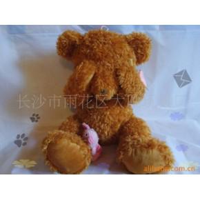 长沙玩具厂/大雁玩具/羞羞熊18元/只