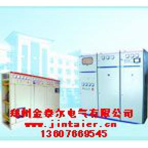 高低压成套开关设备(GGD型交流低压配电柜)