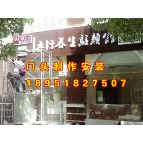 江宁广告、江宁门头、喷绘、灯箱、招牌、印刷、显示屏