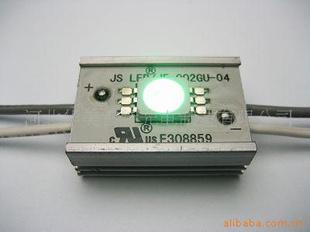 LED背光模组 华美 LED背光源