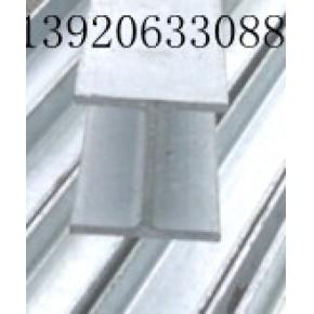 热轧IPE,IPEAA工字钢,H型钢,T型钢y型钢