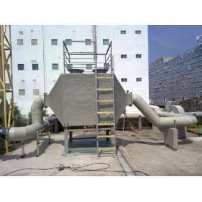 汕头环保公司/废气治理工程--现场